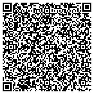 QR-код с контактной информацией организации Завод Укрстроймаш, ООО