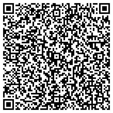 QR-код с контактной информацией организации Таурис, ООО