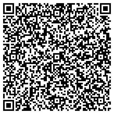 QR-код с контактной информацией организации Вевис-Буд, ООО