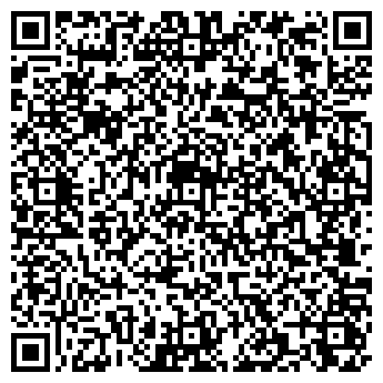 QR-код с контактной информацией организации АК ТРАСТФИНАУДИТ