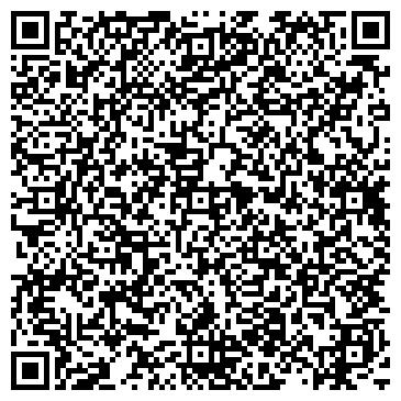 QR-код с контактной информацией организации Завод строительных конструкций, ПАО