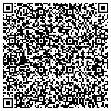 QR-код с контактной информацией организации Бамард-Украина(BAMARD-UKRAINE),ООО