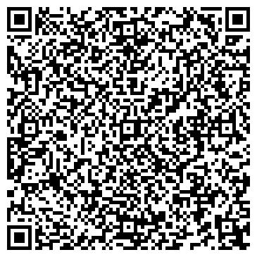 QR-код с контактной информацией организации ТОО ЦЕНТР ОБЩЕГО АУДИТА