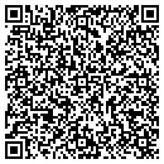 QR-код с контактной информацией организации ЗОМ, ОАО