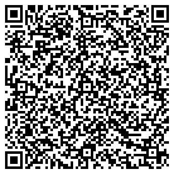 QR-код с контактной информацией организации Григорович, ЧП