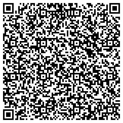 QR-код с контактной информацией организации Черниговский завод по производству строительных материалов, ООО