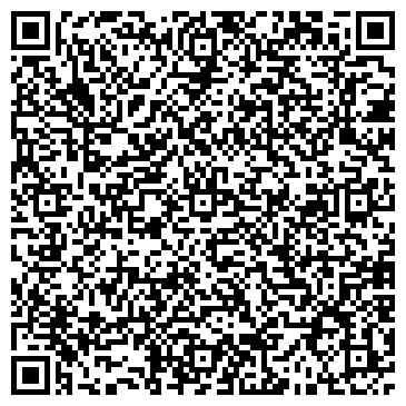 QR-код с контактной информацией организации Захидбудиндустрия,ООО