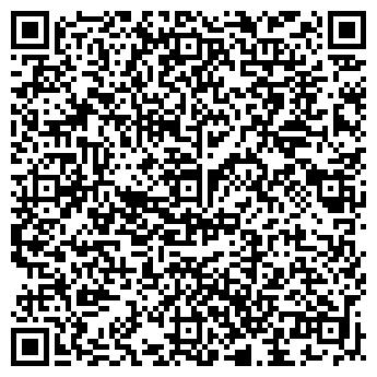 QR-код с контактной информацией организации Алана Трейд, ООО