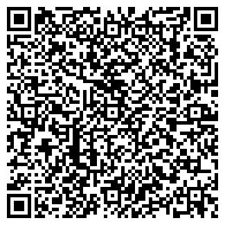 QR-код с контактной информацией организации Яценко, СПД