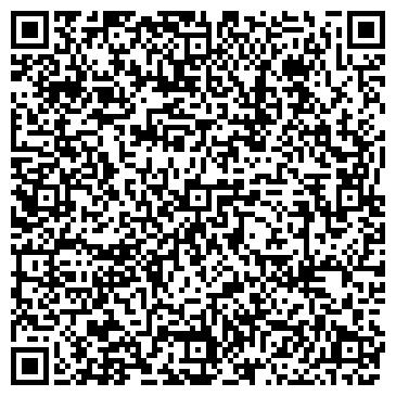 QR-код с контактной информацией организации Бона Ди, ЧП