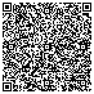 QR-код с контактной информацией организации Дельта-ЛИТ, ЧП