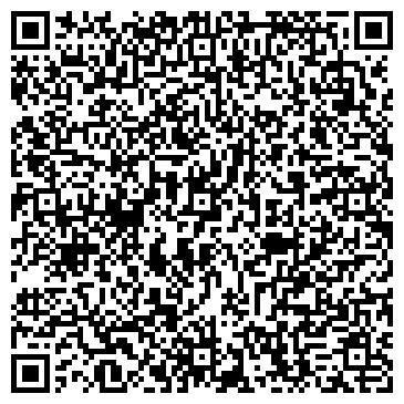 QR-код с контактной информацией организации Антаго-Трейд, ООО