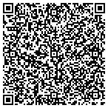 QR-код с контактной информацией организации Бриктон, ООО