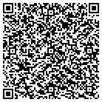 QR-код с контактной информацией организации Фирма Стелз, ООО