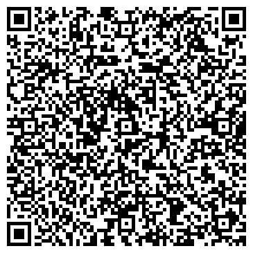 QR-код с контактной информацией организации Помним Вас, ООО