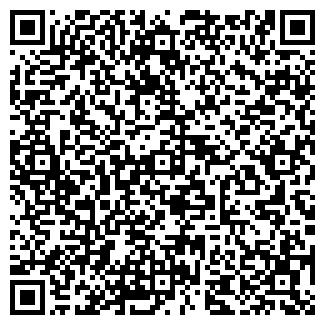 QR-код с контактной информацией организации Рембуд-1, ООО