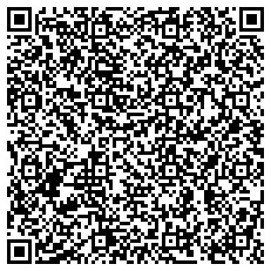 QR-код с контактной информацией организации Старосамборский карьер, ОАО
