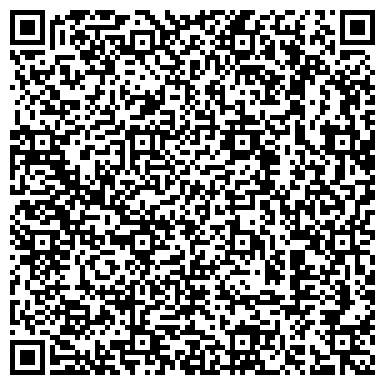 QR-код с контактной информацией организации «Манн и Шрёдер Руссланд», ООО