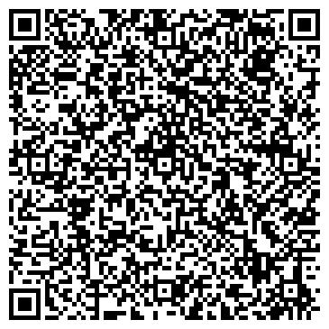 QR-код с контактной информацией организации Бавария Терива Филигран, ООО