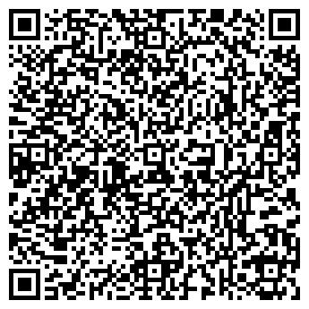 QR-код с контактной информацией организации Брилко, СПД