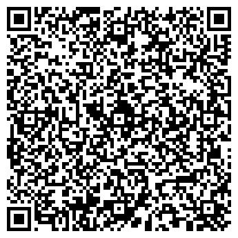 QR-код с контактной информацией организации Экстраплекс, ООО