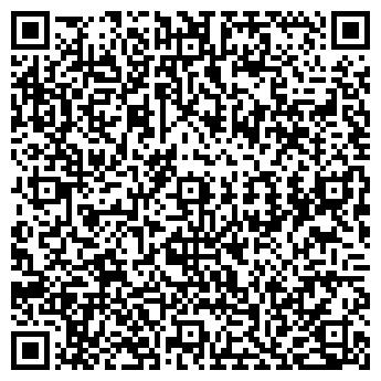QR-код с контактной информацией организации Бетон-дизайн, СПД