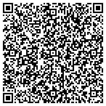 QR-код с контактной информацией организации Ильта, ЧП ПКФ