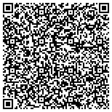 QR-код с контактной информацией организации Балаклейский шиферный комбинат, ООО