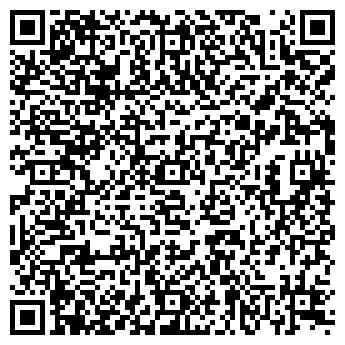 QR-код с контактной информацией организации ЛЕВШИНСКАЯ ДИСТАНЦИЯ ПУТИ