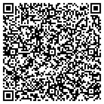 QR-код с контактной информацией организации Рубец, СПД