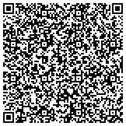 QR-код с контактной информацией организации СВЕРДЛОВСКАЯ ДИСТАНЦИЯ ЗАЩИТНЫХ ЛЕСОНАСАЖДЕНИЙ СВЕРДЛОВСКОЙ ЖЕЛЕЗНОЙ ДОРОГИ ОАО РЖД