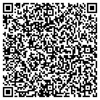 QR-код с контактной информацией организации Вилмар, ЧП