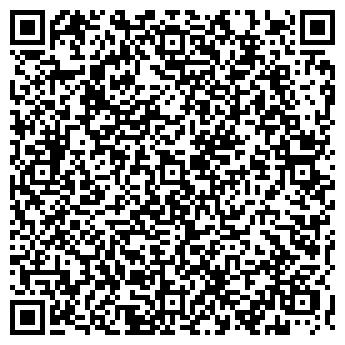 QR-код с контактной информацией организации КосмоПакБуд, ООО
