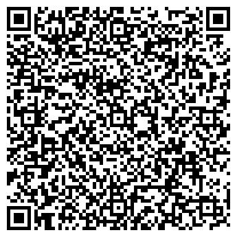 QR-код с контактной информацией организации Ан-Вип (An-Vip), ЧП