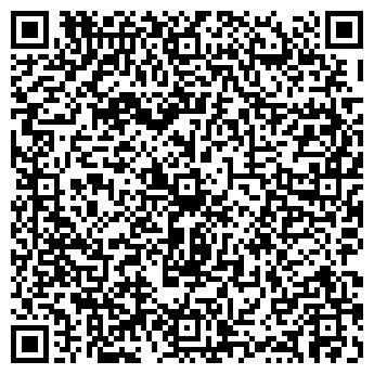 QR-код с контактной информацией организации Кальмиус, СПД