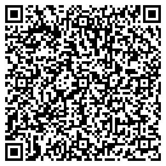 QR-код с контактной информацией организации СТАНЦИЯ ПЕРМЬ I