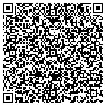 """QR-код с контактной информацией организации ООО """"СЕТАВ СТАЛЬСЕРВИС"""""""