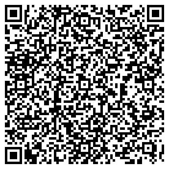 QR-код с контактной информацией организации ООО «ПРОФИ СТИЛ»