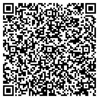 QR-код с контактной информацией организации ВінСітка