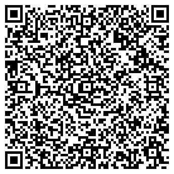 """QR-код с контактной информацией организации ООО """"Планета 2000"""""""