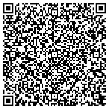 QR-код с контактной информацией организации ФЛП Римаренко В. В.