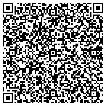 QR-код с контактной информацией организации Матим, Представительство