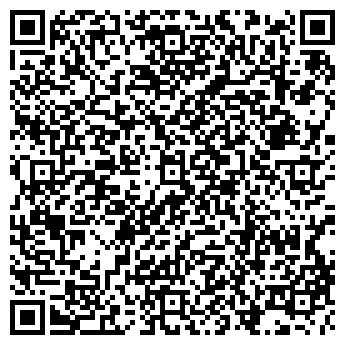 QR-код с контактной информацией организации Материк-плюс, ООО