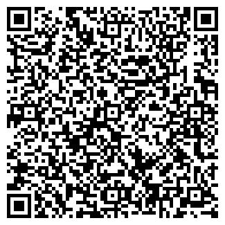 QR-код с контактной информацией организации Адите, ТОО