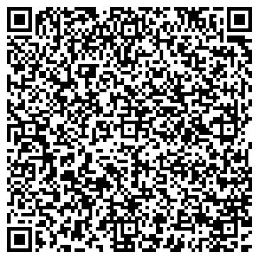 QR-код с контактной информацией организации Lam.Tech (Лам.Тех), ТОО