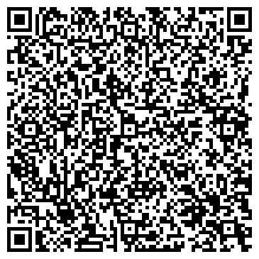 QR-код с контактной информацией организации Профиль Lux, ТОО