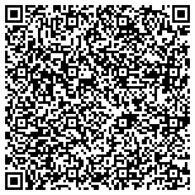 QR-код с контактной информацией организации Строй-Гид Компания, ТОО