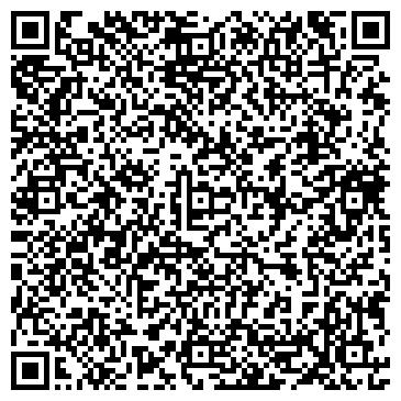 QR-код с контактной информацией организации Билдсервис, ТОО