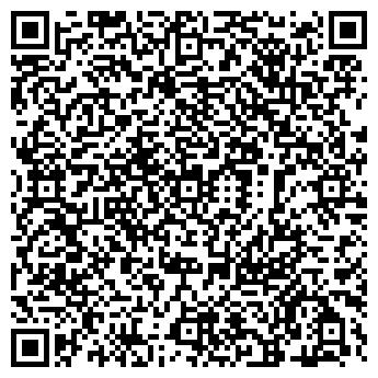 QR-код с контактной информацией организации Алемар, ТОО
