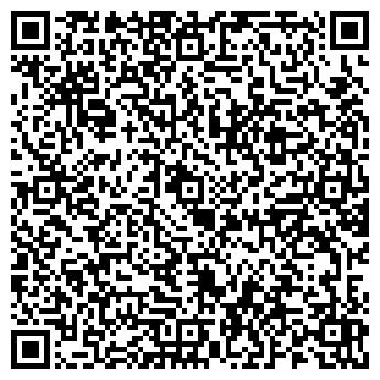 """QR-код с контактной информацией организации Общество с ограниченной ответственностью OOO """"Цемент"""" Одесса"""